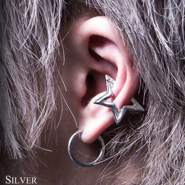Silver(シルバー)